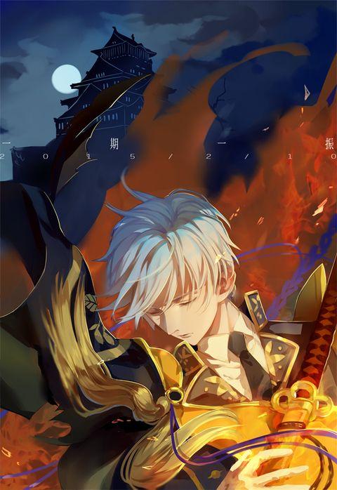 「記憶」/「萧狱」のイラスト [pixiv] | Touken Ranbu #game