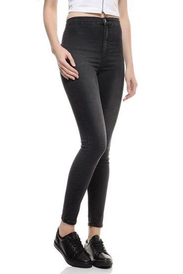 Ultra Yüksek Bel Skinny Pantolon 15KOX-ALJEG15K