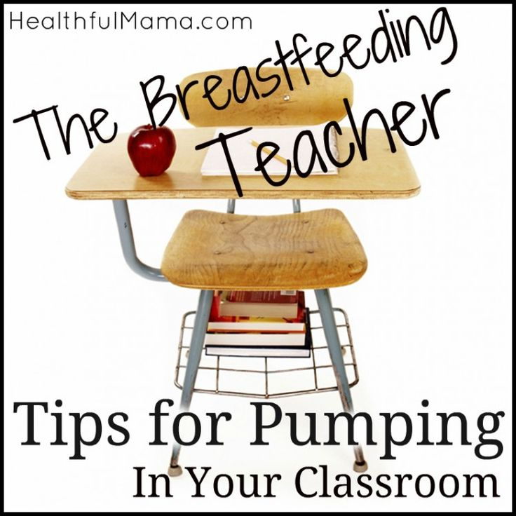 Back-to-School Breastfeeding: Pumping in Your Classroom: Back To Schools Breastfeeding, Breastfeeding Teacher, Teacher Tips, Breastfeeding Pumps, Schools Teacher, Schools Work, Breastfeeding Class, Back To Work, Pumping At Work