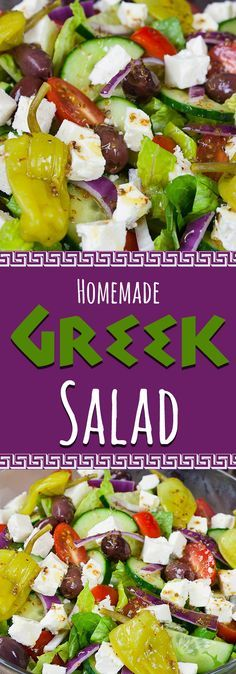Homemade Greek Salad Dressing - The only recipe you will ever need! So easy you will kick yourself for ever purchasing the bottled stuff.