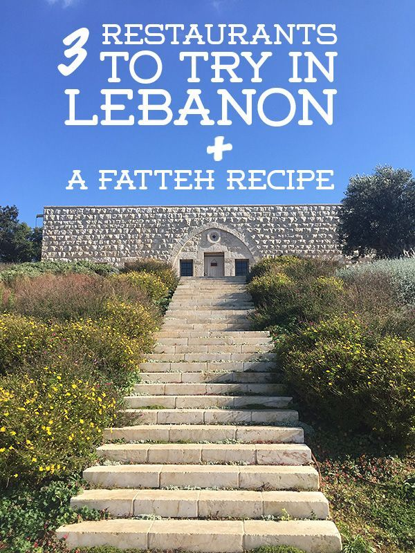 Lebanese cuisine with a twist: 3 restaurants to try in Lebanon a recipe for fatteh