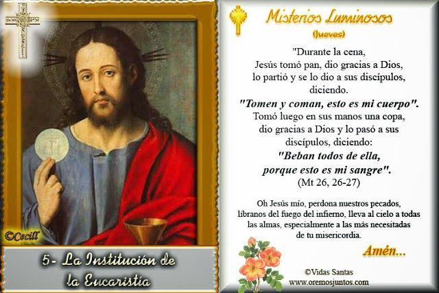 Gifs y Fondos PazenlaTormenta: ESTAMPAS DEL SANTO ROSARIO, LOS MISTERIOS LUMINOSOS - JUEVES