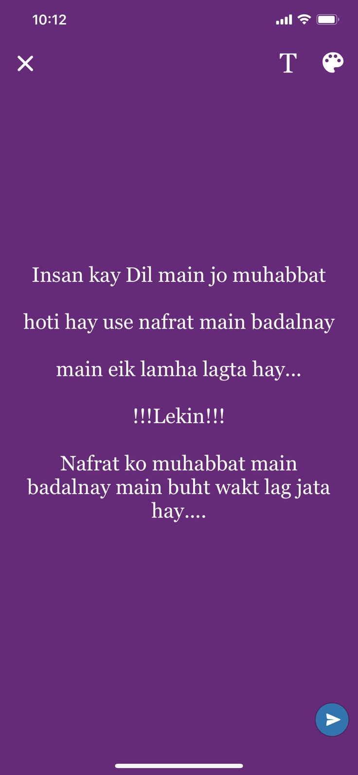 Pin by Rehan abbas on •°UrDu•♡•PoEtrY°• in 2020 | Urdu ...