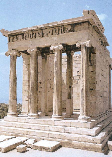 Templo de Atenea Niké. Es otro de los templos importantes de la Acrópolis, pero no se conservan los frontones.