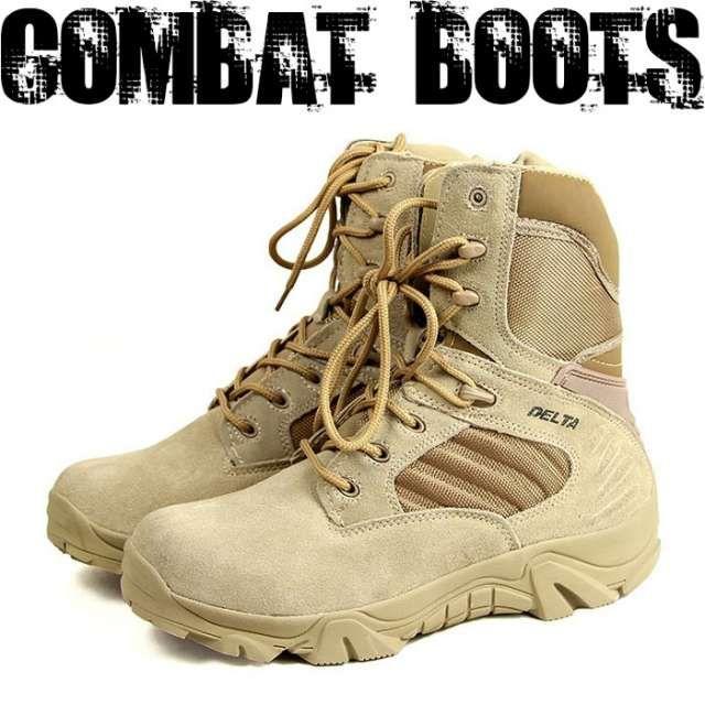 Botas militar tactical delta force 100 %americana color arena