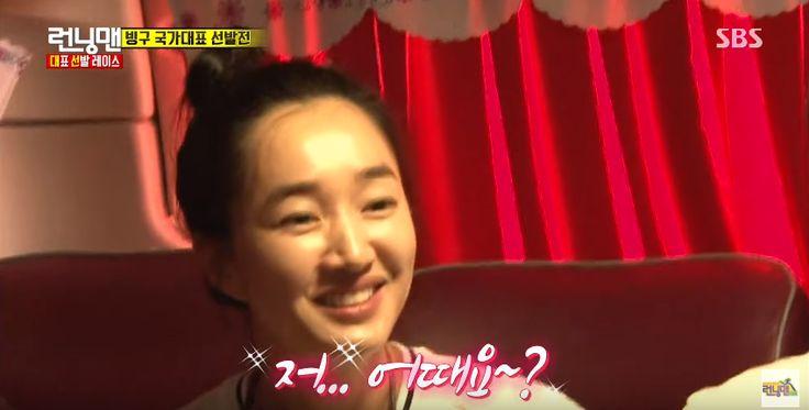 Soo Ae confesses she likes muscular men on 'Running Man' | Koogle TV