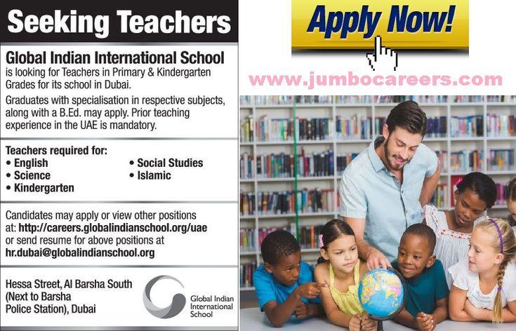 Dubai School teachers job vacancy 2018, latest job vacancy in Indian schools Dubai, Indian teachers for Dubai school vacancy 2018, Global Indian International school teachers job vacancy, CBSE school teachers vacancyin Dubai 2018,