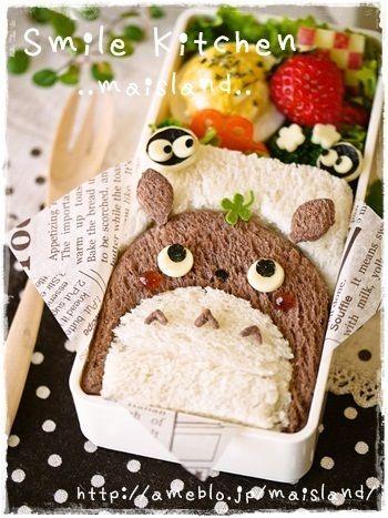 totoro sandwich ♥ Bento