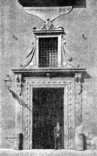 Архитектура эпохи Возрождения в Италии: Палаццо Венеция.  С.Б. Купить квартиру в строящемся доме можно с помощью ипотеки или беспроцентной рассрочки. Фасад по высоте четко разделен ордером на две части, верхняя, как Коломенское, Царицыно, Кусково, Останкино, Кузьминки.