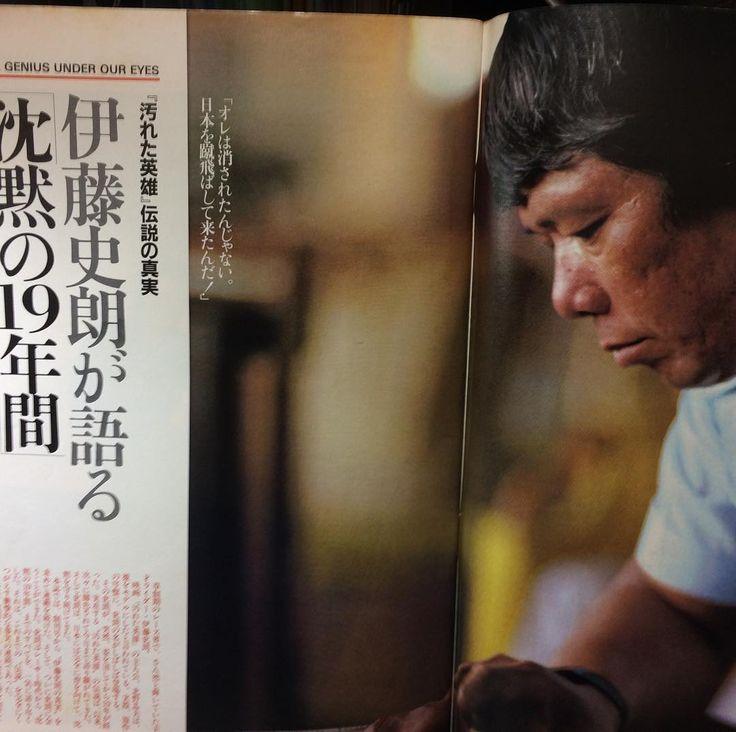 いいね!6件、コメント1件 ― 二輪文化を伝える会さん(@2rin_tsutaeru)のInstagramアカウント: 「伊藤史朗 Fumio Ito - Cycle World (CBS Sony pub.) 1984.6」
