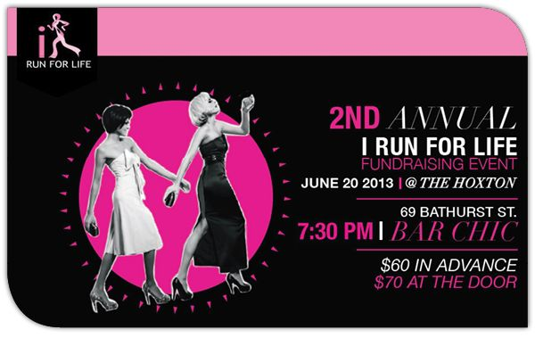 I Run For Life Fundraising Event