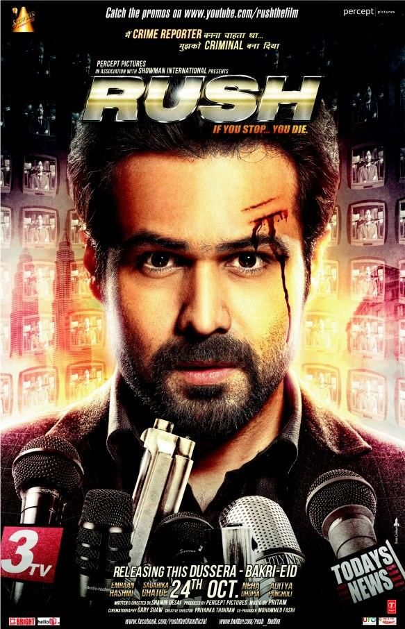 Watch 2012 movie online hindi youtube