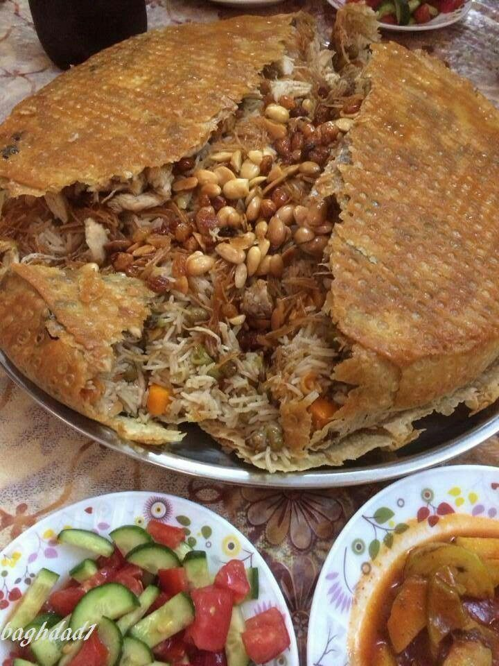 Iraqi food  بردة پلو | Rice and chicken pie- perde pilavi