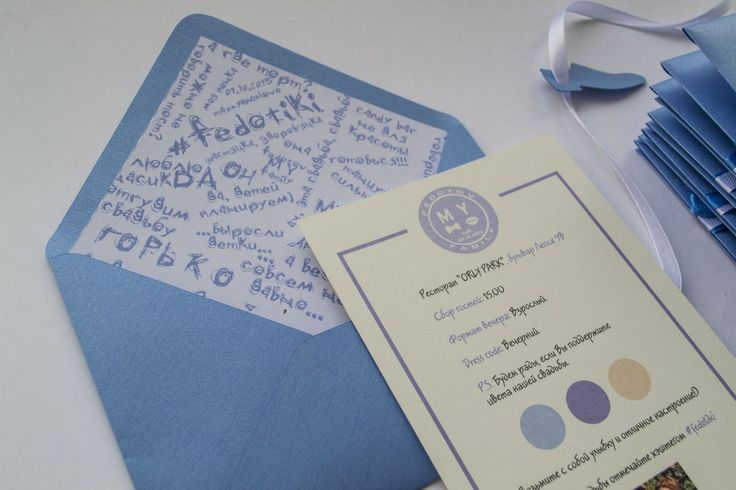 wedding invitation, wedding stationery, table number, place card, menu