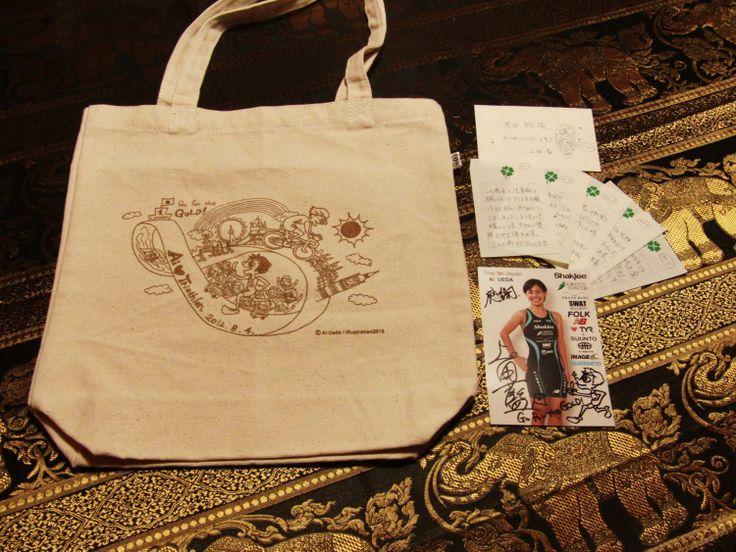 女子トライアスロン 北京&ロンドンオリンピック日本代表の上田藍選手から、ある日お手紙が届きました。  ※当店の改名前に頂きました。  上田選手自らデザインしたトートバックも頂きました。  ノルンYahoo!店  http://store.shopping.yahoo.co.jp/norniwate/   公式サイト  http://www.norniwate.com/    ブログ「ワンダーライブラリー」   http://www.norniwate.com/#!blog/clbu