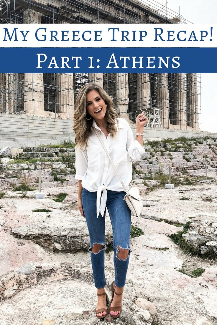 My Trip To Athens Greece! Recap/travel guide