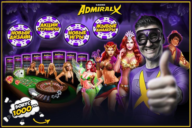 admiral х casino