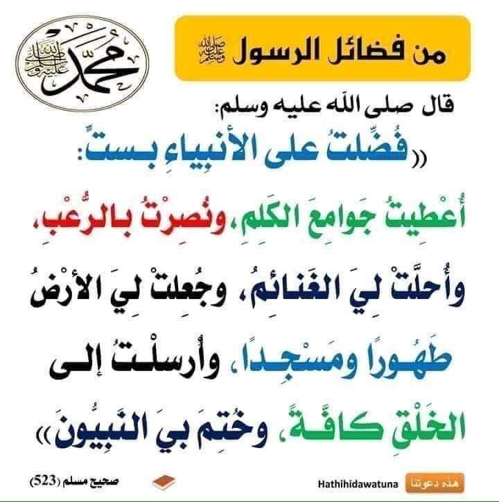 Pin By Maha Shaheen On سيدنا رسول الله God Forgives Words Sayings