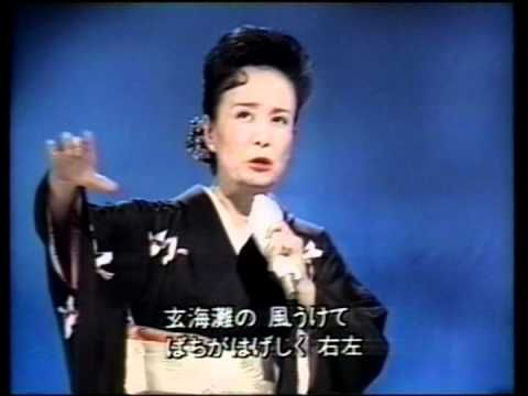 ▶ 美空ひばり/無法松の一生 - https://www.youtube.com/watch?v=zlHgKKF0AOE