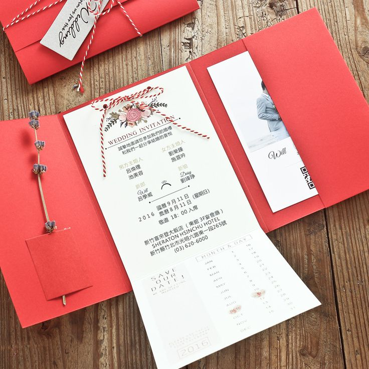 chinese wedding invitation card in malaysia%0A