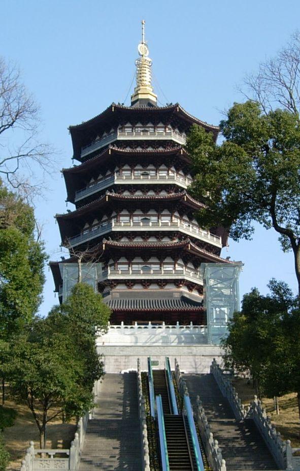 Leifeng Pagoda in Hangzhou - China