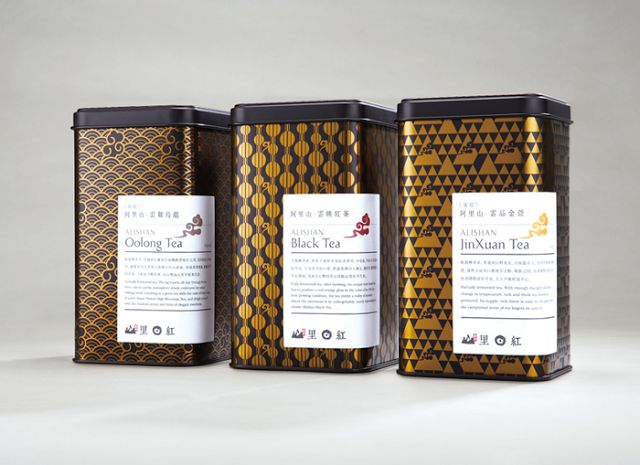 Alishan Tea packaging designed by Victor Design, Taiwan