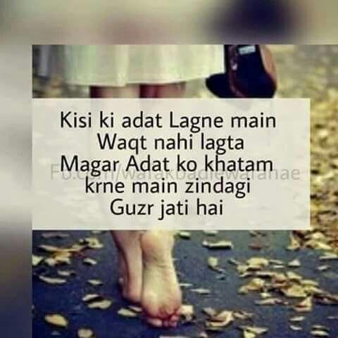 Real true..
