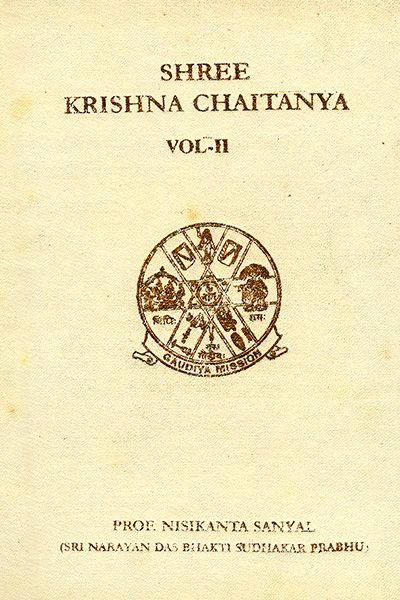 Buy online sri krishna chaitanya vol - II at gaudiya mission online bookstore