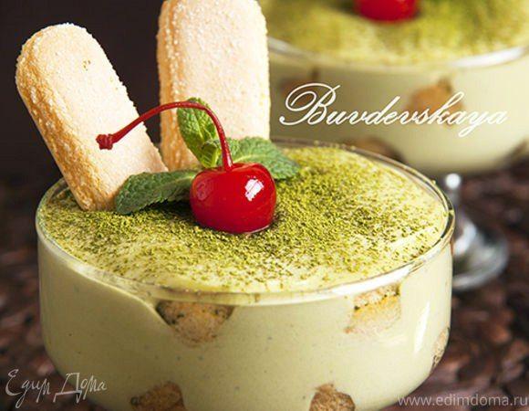 Тирамису с зеленым чаем  Интересная вариация знаменитого десерта. Попробуйте тирамису на перепелиных яйцах, он не содержит алкоголь и кофе. Отличное угощение на каждый день и для праздника. #готовимдома #едимдома #кулинария #домашняяеда #тирамису #десерт #зеленыйчай #яйцаперепелиные #угощение #вкусно #дети #сладкое #воздушное