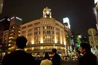 Ginza, Tokyo Guide