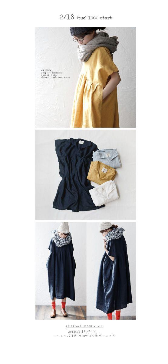 【楽天市場】ベリスタインフォ> 今週のNEW item!:BerryStyleベリースタイル
