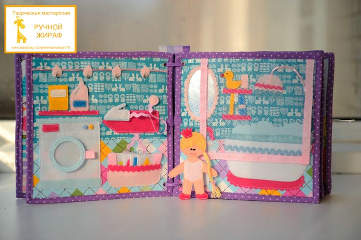 Quiet book page for little girls. Such amazing work by Anastasia.