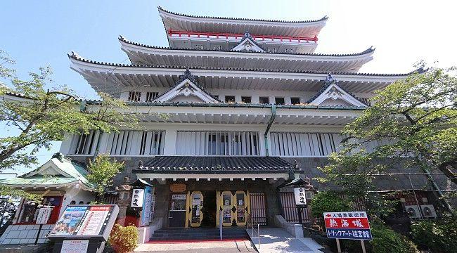 Atami Travel: Atami Castle (Atamijo)