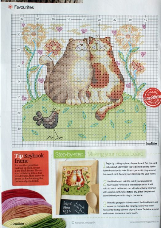 """Marmalade cat""s 2 Gallery.ru / Фото #2 - 1 - serebro-85"