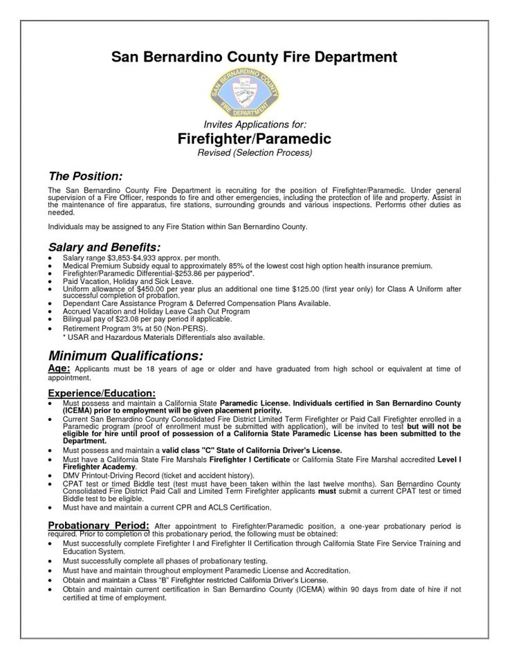 Firefighter Resume Template  Resume Templates And Resume Builder