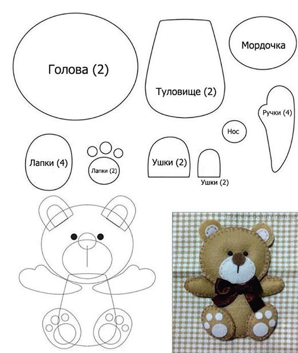 touchthebeauty_com_ua (7) (589x700, 54Kb)