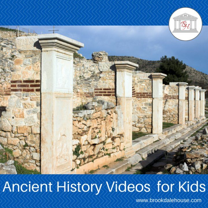 Ancient History Videos