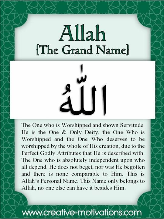 "The 99 Countdown-- Day 99: Allah, ""The Grand Name"". Follow on Facebook: http://on.fb.me/O4NQE7 --or-- http://on.fb.me/1hZhhCF"