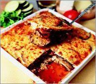 Мусака, пошаговый рецепт с фото