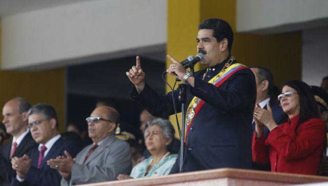 Το Κουτσαβάκι: Το Maduro χρησιμοποίησε και πάλι το  τραγούδι Desp...