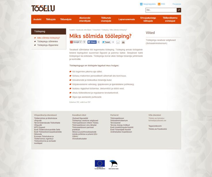 Ministry of Social Affairs | Opus Online  Ministry of Social Affairs | Opus Online Management Systems Web Portal, Content Management System, Web Design & Development, Mobile Responsive, User Experience and User Interface, UX Design & UI Design - Opus Web Development in Tallinn, Estonia