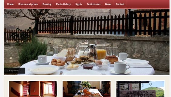 κατασκευή ιστοσελίδων Θεσσαλονίκη Prespes Petrino