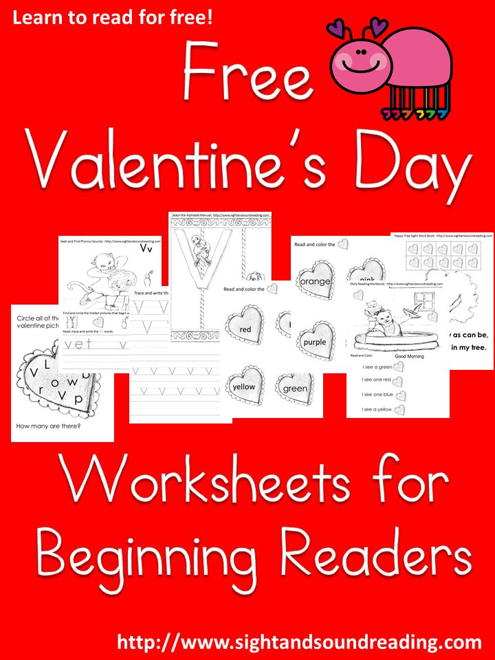 Free worksheets for Valentines Day for beginning readers.  Great for kindergarten or preschool.  Learn to read for free!  http://www.sightandsoundreading.com