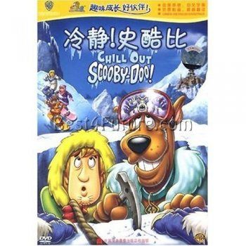 Bilingual Movie: Chill Out, Scooby-Doo! (Chinese/English) | Best4Future.com