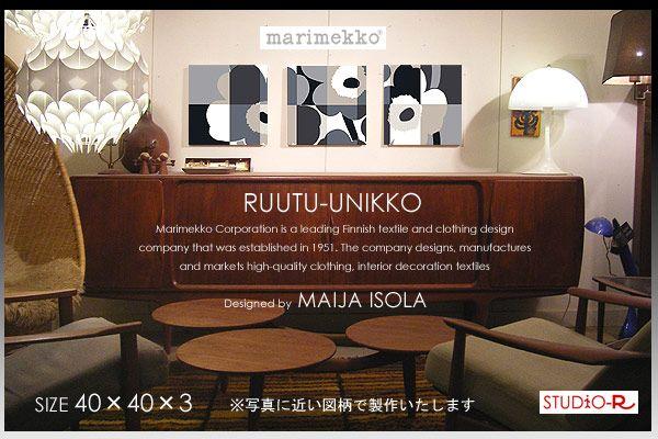 【楽天市場】marimekko(マリメッコ) ファブリックパネル/ファブリックボード RUUTU-UNIKKO(BLK) 【北欧 ファブリック】[SIZE:W40×H40cm×3枚セット]各サイズ選べます:racOra