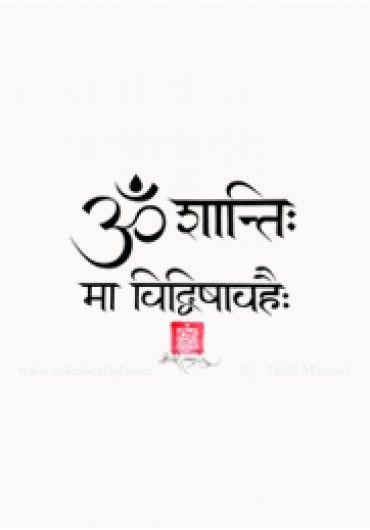Om Shanti in Devanagari | Om Shanti. Devanagari Sanskrit