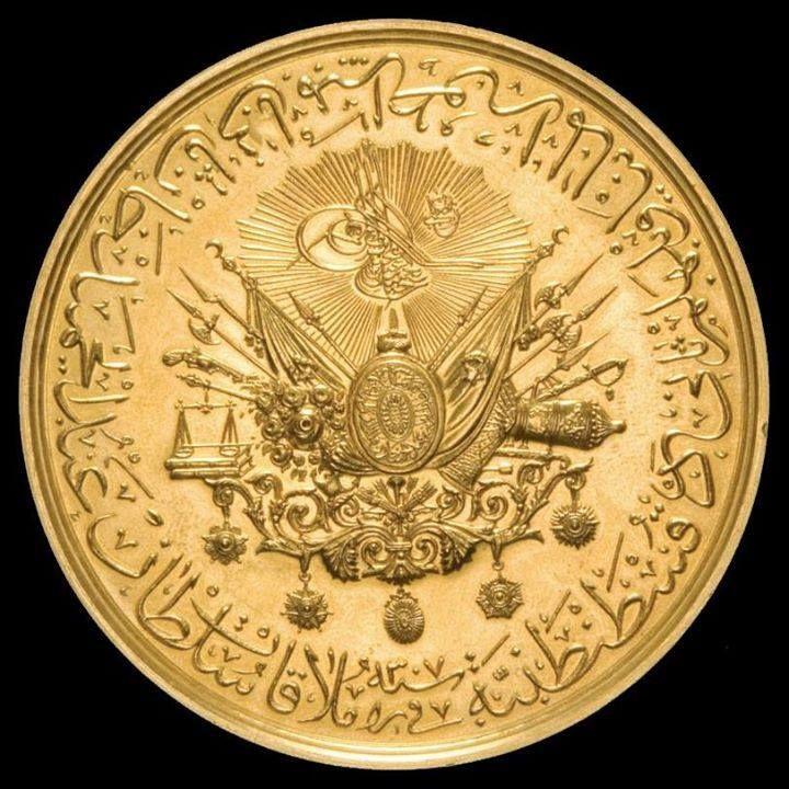 AN OTTOMAN GOLD MEDAL, 1889