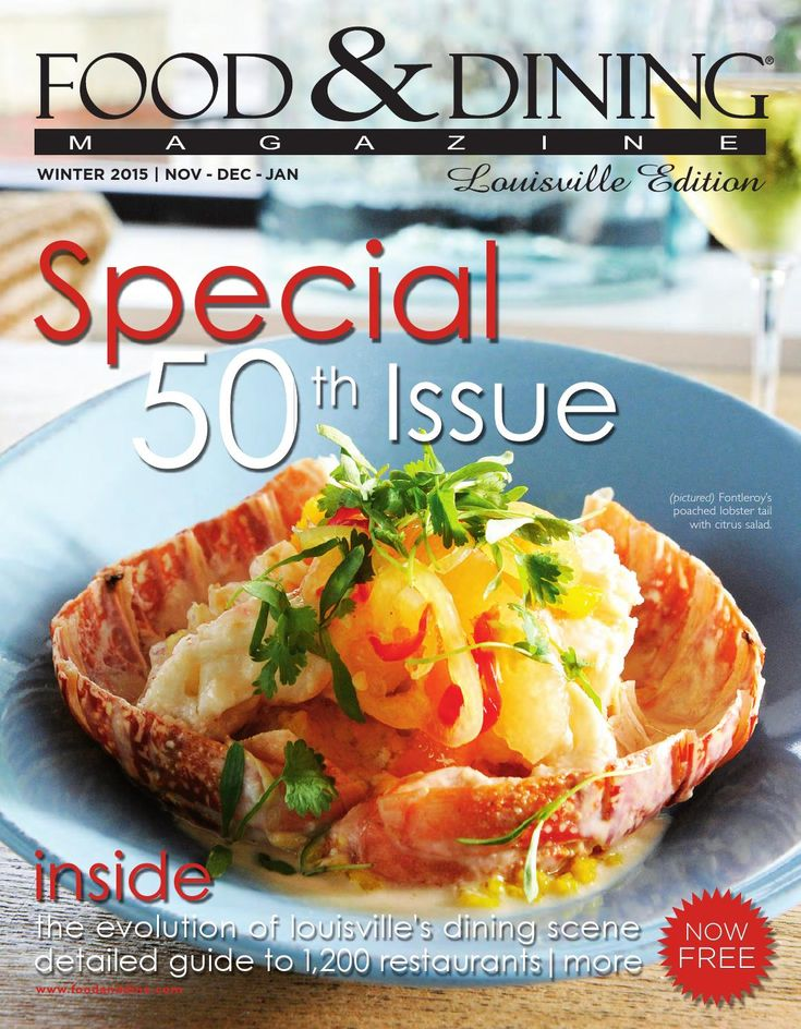 Winter 2015 (vol 50)  Food & Dining Magazine (Nov 15 - Jan 16)