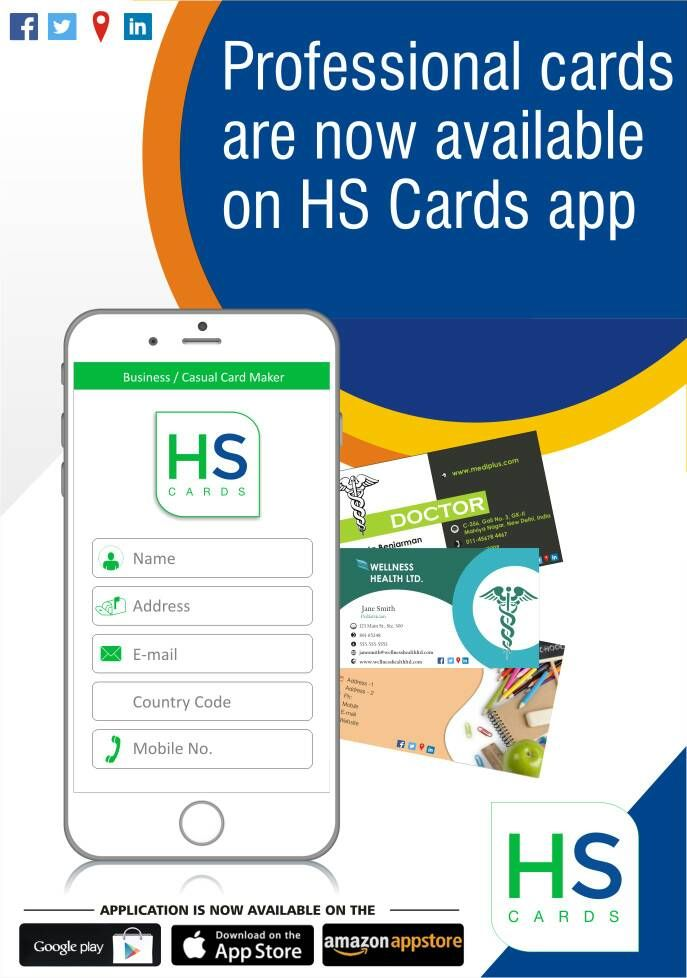 11 best digital business card images on pinterest android now prepare your professional visiting card by using suitable template colourmoves