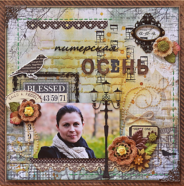 "DT Svetlana Austin: ""St. Petersburg Autumn"" layout featuring  Evening Lamp Post chipboard."